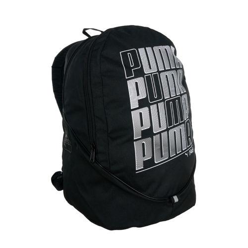 plecaki puma dla chłopców